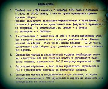 http://sh.uploads.ru/t/EIPjM.jpg