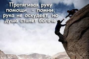 http://sh.uploads.ru/t/EN0HO.jpg
