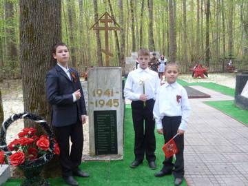 http://sh.uploads.ru/t/EQ8Me.jpg