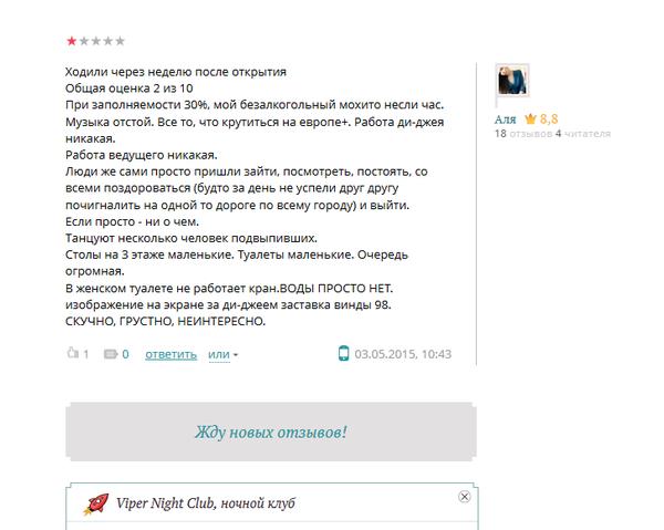 http://sh.uploads.ru/t/EQRYj.png