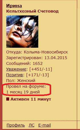 http://sh.uploads.ru/t/ETdtb.png