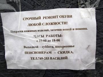 http://sh.uploads.ru/t/Eaon4.jpg