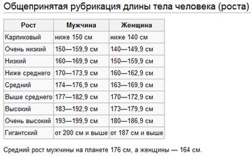 http://sh.uploads.ru/t/Ecy8V.png