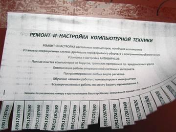 http://sh.uploads.ru/t/Edu6I.jpg