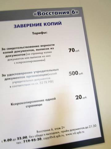 http://sh.uploads.ru/t/EeSM2.jpg