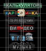 http://sh.uploads.ru/t/Eh8Y3.png
