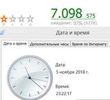 http://sh.uploads.ru/t/EkSAK.png