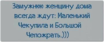 http://sh.uploads.ru/t/EkoQr.jpg