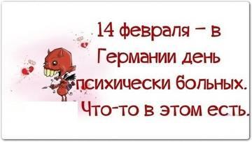 http://sh.uploads.ru/t/EqxKu.jpg