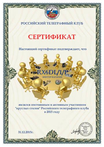 http://sh.uploads.ru/t/ErW5Z.jpg