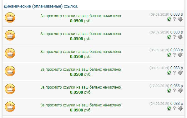 http://sh.uploads.ru/t/Es7xd.png