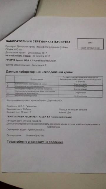 http://sh.uploads.ru/t/Etr1m.jpg