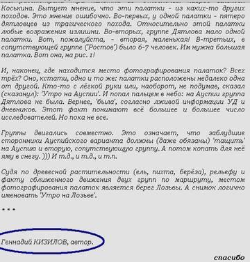 http://sh.uploads.ru/t/EuHfL.jpg