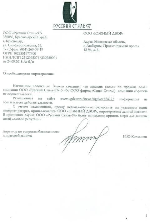 http://sh.uploads.ru/t/Ex5MF.jpg