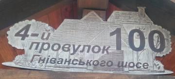 http://sh.uploads.ru/t/EzPKL.jpg