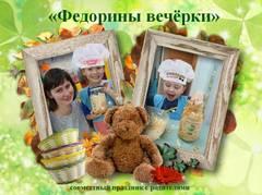http://sh.uploads.ru/t/F4B5p.jpg