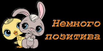 http://sh.uploads.ru/t/F5ELj.png