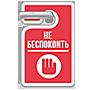 http://sh.uploads.ru/t/F7D52.png