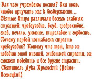 http://sh.uploads.ru/t/F8HGr.jpg