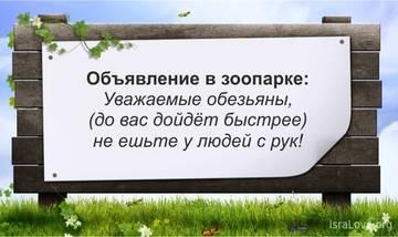 http://sh.uploads.ru/t/F9uqi.jpg