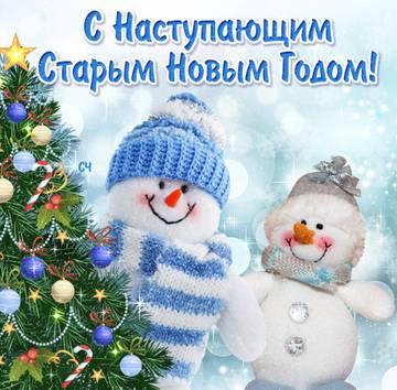 http://sh.uploads.ru/t/FCBug.jpg