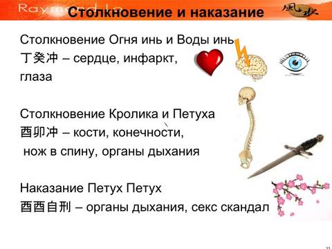 http://sh.uploads.ru/t/FCR61.jpg