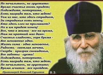 http://sh.uploads.ru/t/FKtsH.jpg