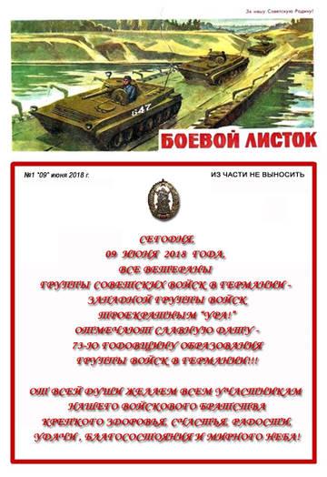 http://sh.uploads.ru/t/FO2c3.jpg