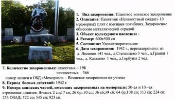 http://sh.uploads.ru/t/FO416.jpg