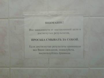 http://sh.uploads.ru/t/FOfkW.jpg