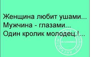 http://sh.uploads.ru/t/FOtrD.jpg