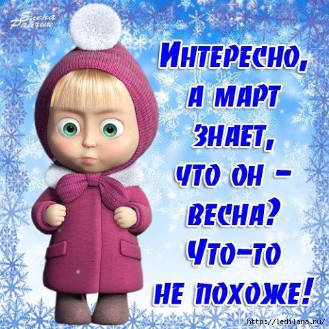 http://sh.uploads.ru/t/FPe6V.jpg