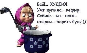 http://sh.uploads.ru/t/FRvP3.jpg