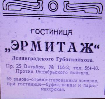 http://sh.uploads.ru/t/FSOsD.jpg