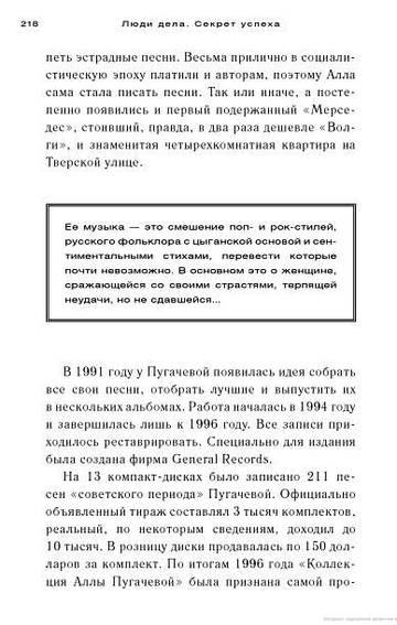 http://sh.uploads.ru/t/FYVvi.jpg
