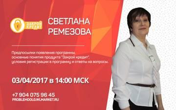 http://sh.uploads.ru/t/FZoGA.jpg