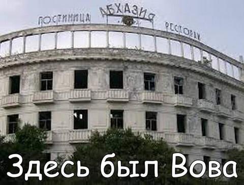 http://sh.uploads.ru/t/FZsd5.jpg