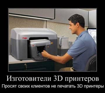 http://sh.uploads.ru/t/Fbke3.jpg
