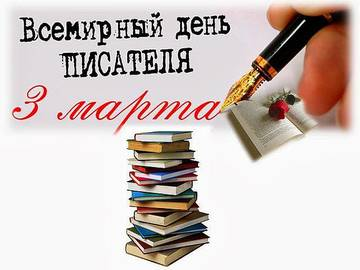 http://sh.uploads.ru/t/FcO37.jpg