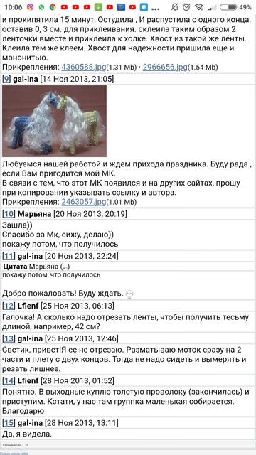 http://sh.uploads.ru/t/Fcvje.png