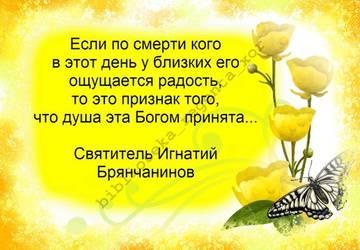 http://sh.uploads.ru/t/Fehim.jpg