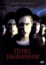 http://sh.uploads.ru/t/FgX4O.jpg