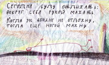 http://sh.uploads.ru/t/FhAoC.jpg