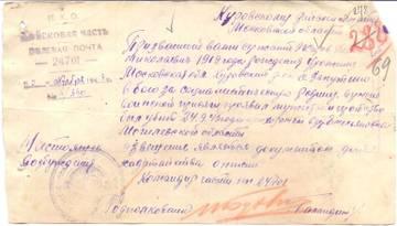 http://sh.uploads.ru/t/Fknd7.jpg