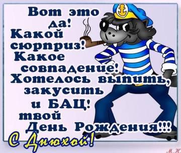 http://sh.uploads.ru/t/Flno9.jpg