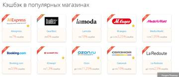 http://sh.uploads.ru/t/FnxOa.jpg