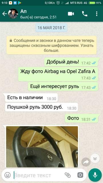 http://sh.uploads.ru/t/FqrnA.jpg