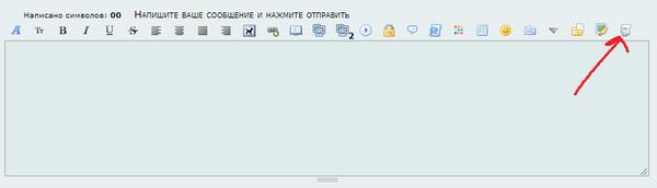 http://sh.uploads.ru/t/Fu3fl.png