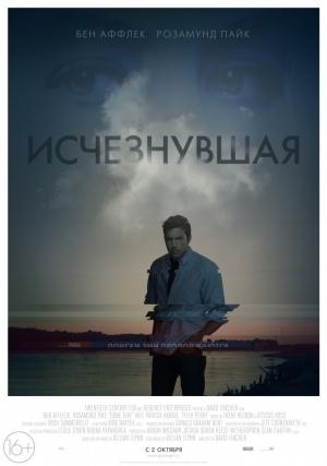 http://sh.uploads.ru/t/FxSEP.jpg