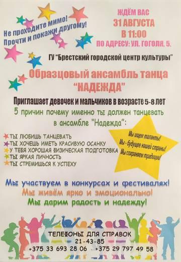 http://sh.uploads.ru/t/FximM.jpg